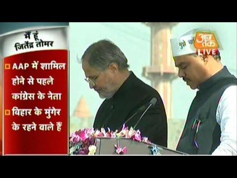 AAP's Jitendra Singh Tomar takes oath at Ramlila Maidan