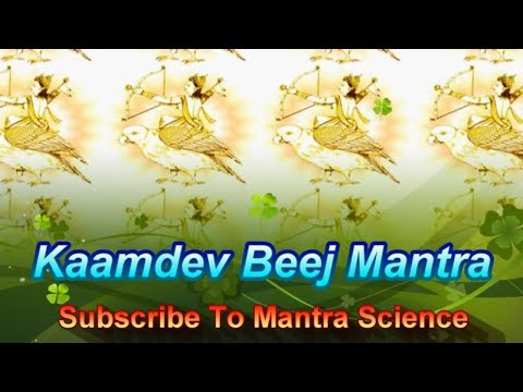 Kamdev Beej Mantra video