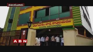 Group Politics heats up Politics in Vijayawada TDP   Inside