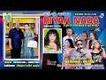 "Live Streaming Organ DANGDUT Sejuta Pesona ""RIYAH NADA"" - Ds. Sumbon - Kroya _IM -2018 MALAM"