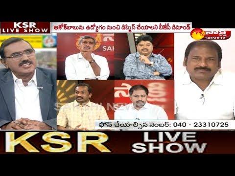 KSR Live Show || బెంగళూరులో తెలుగు సంఘాల పంచాయితీ - 7th May 2018
