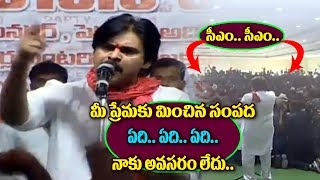 JanaSena Party Chief Pawan Kalyan Meet with JanaSena Activists | Pawan Kalyan Speech in Karimnagar