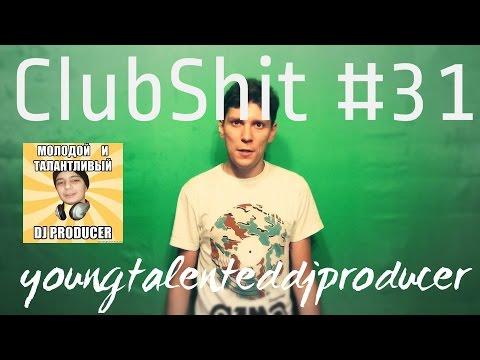 ClubShit #31 [ФРЫстайлер, НойZzz]