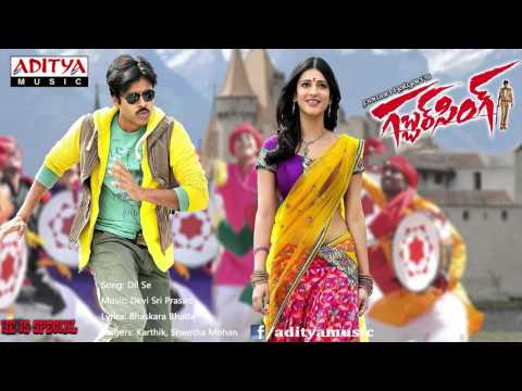 Gabbar Singh Telugu Movie | Dil Se Full Song | Pawan Kalyan...