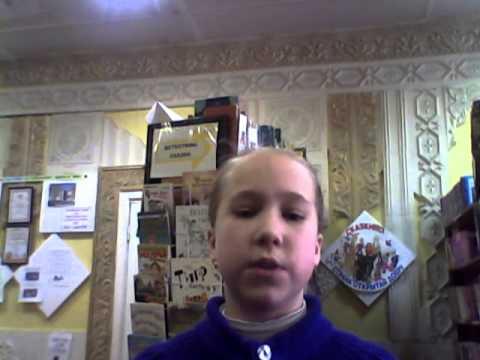 Пескова Даша читает стихотворение М. Лермонтова