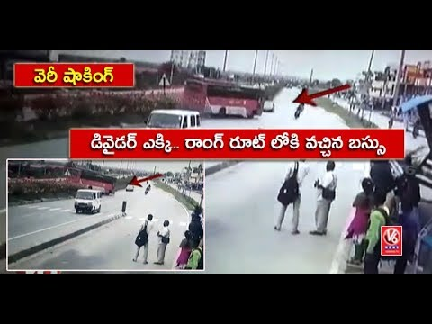Miracle Escape : Super Luxury Bus Escapes From Major Accident In Yadadri Bhuvanagiri District | V6