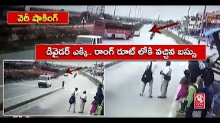 Miracle Escape : Super Luxury Bus Escapes From Major Accident In Yadadri Bhuvanagiri District