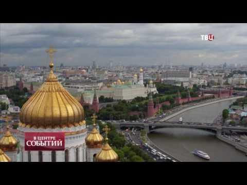 24.03.2017. В центре событий с Анной Прохоровой