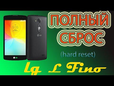 Lg d380 hard reset как сделать