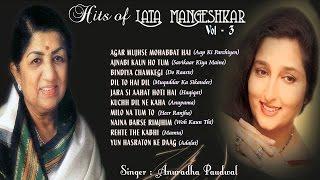 download lagu Evergreen Hits Of Lata Mangeshkar  Hits Of Anuradha gratis