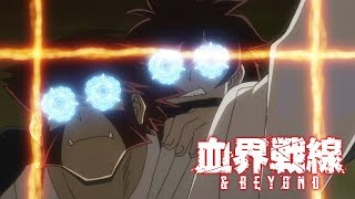 Lightning Speed Lancing Attack! | Blood Blockade Battlefront & Beyond