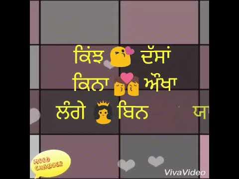 Search punjabi shayari whatsapp status - GenYoutube