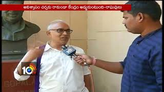 Face to Face with BV Raghavulu Over TDP and YCP No-Trust Move | Delhi