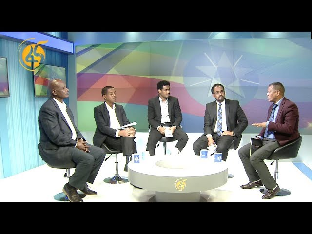 Discussion of the Competitive political parties around the forthcoming elections