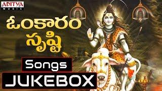 Shivaratri - Omkaram Srusthi Song    Shivaratri Special    DSP