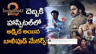 RGV Shocking Comments on Baahubali 2 Movie Result |#Baahubali2 | #Prabhas | #Rana | #Anushk