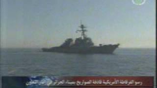 USS Arleigh Burke DDG 51 in Algiers