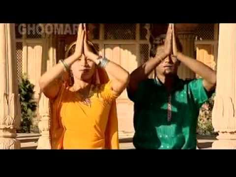 Om Shree Shyam Devay Namah | Khatu Shyam Bhajan 2014 | Pappu Sharma  | Hindi Devotional video