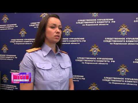 Сводка  Нашли тело пропавшего Романа Швецова