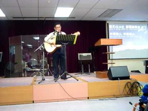 Hokkien Worshippcc Cg   Goa I Keng Kuat Tia   I Have Decided To Follow Jesus 18aug12 video