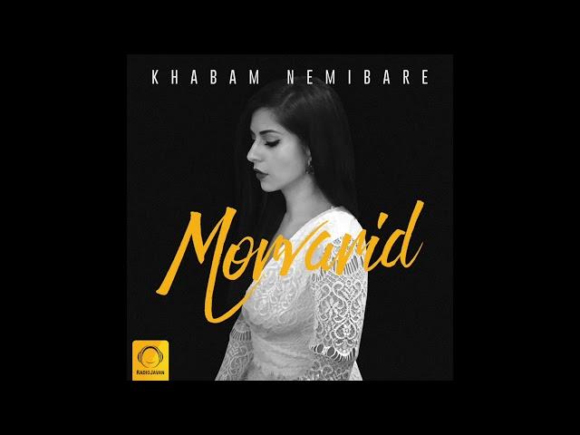 """Morvarid - """"Khabam Nemibare"""" OFFICIAL AUDIO"""