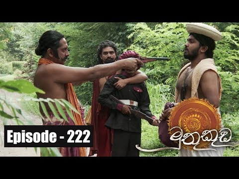 Muthu Kuda | Episode 222 12th December 2017
