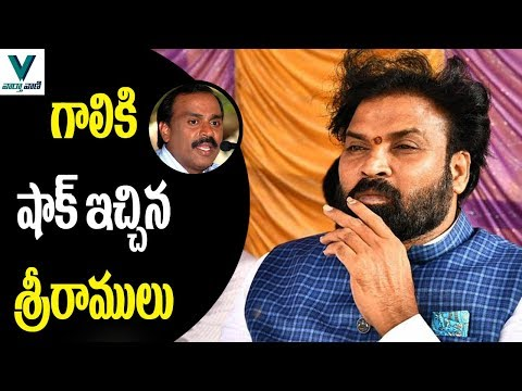 B Sriramulu Gives Shock to Gali Janardhan Reddy - Vaartha Vaani