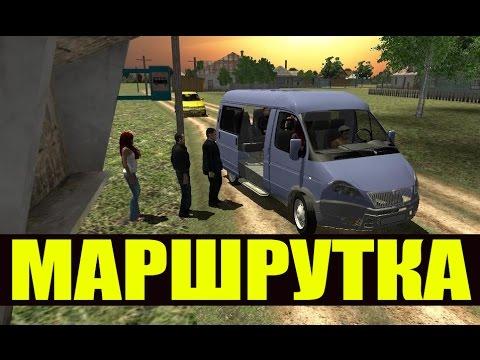 Bus Simulator 16 скачать торрент игру от Valdeni на PC