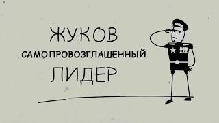 Teletrade: Форекс Соционика - психотипы трейдеров Forex.  ч.6  Жуков