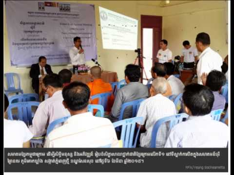 www rfa org khmer news human rights khmerkrom workshop on khmerkrom issue