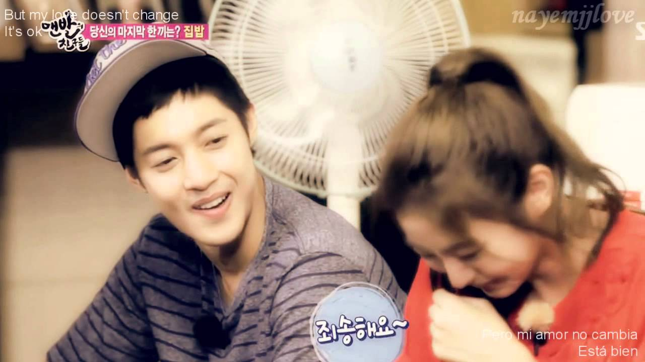 uee and kim hyun joong relationship questions
