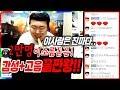 """시청자 노래대회 최종 우승자가 부르는.. 끝판왕 앵콜곡!! """"노라조 - 형(兄)"""" 레전드"""