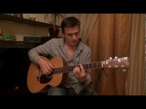 Ночью в подворотне - Иванов А.В. песни под гитару