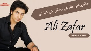 download lagu Ali Zafar Complete Biography In Urdu /hindi/stars Biography gratis
