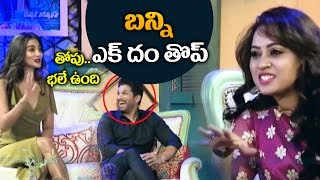 Allu Arjun and Pooja Hegde Interview | Allu Arjun and Pooja Hegde Interview |  #DjMovie