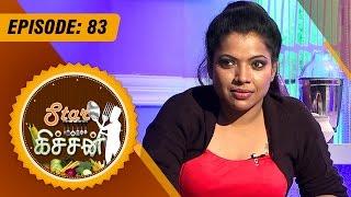 Star Kitchen – Actress Kajal Special Cooking Part 3