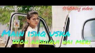 Main lshq Uska Woh Aashiqui hai meri | School Life Love Story | Heart Broken Love story-Malli Raava