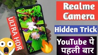Realme Camera Hidden trick | Realme 2 Tips and Tricks