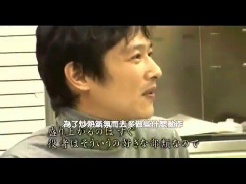 [中字]Masato Sakai Special - 堺雅人特集
