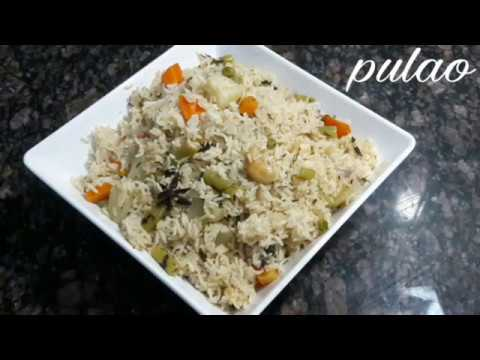 veg pulao recipe / how to make veg pulao