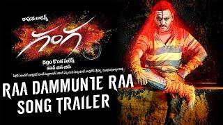 3 - Ganga : Muni 3 Telugu Movie | Raa Dammunte Raa Song Trailer | Lawrence | Taapsee | Nithya Menon