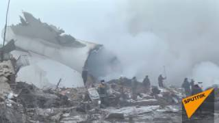 Turkish Cargo Plane Crash in Kyrgystan: Footage From the Crash Site