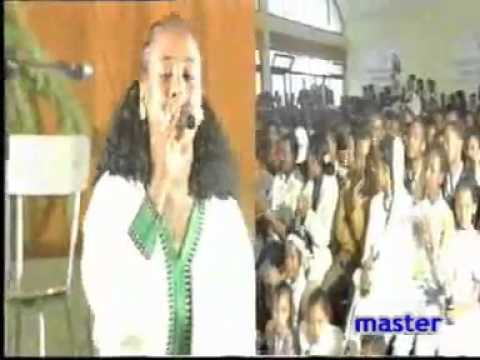 Traditional Amharic Music (old School) video