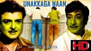 Unakkaga Naan - Super Hit Movie | Sivaji Ganesan | Gemini Ganesan