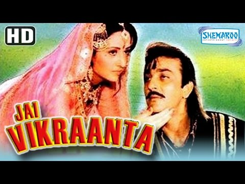 Jai Vikraanta {HD} - Sanjay Dutt - Amrish Pur - Suresh Oberoi - Full Hindi Movie