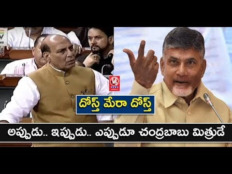 No Confidence Motion | Chandrababu Naidu Is Our Friend And Will Be Forever, Says Rajnath Singh | V6
