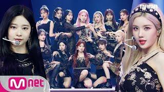 Download lagu [2020 MAMA] IZ*ONE_Panorama | Mnet 201206 방송
