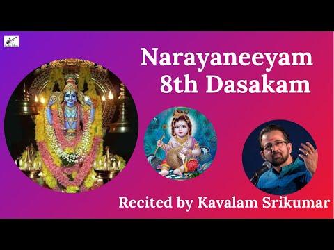 NARAYANEEYAM 8th DASHAKAM