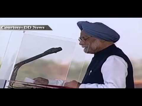 Prime Minister's Address at the NCC Rally