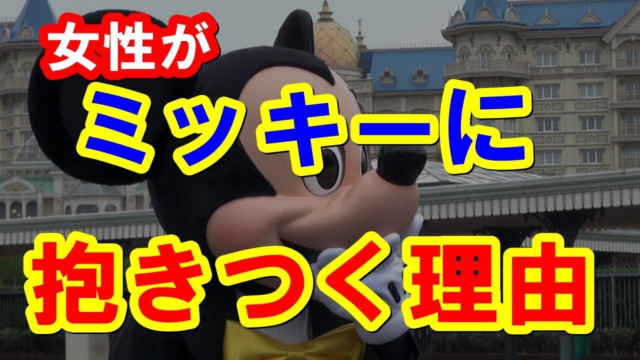 怖い画像 ディズニー
